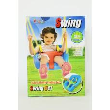 SWING vaikškos supynės